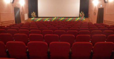 Кинотеатр закрыт