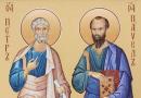 12 июля — день памяти святых первоверховных апостолов Петра и Павла
