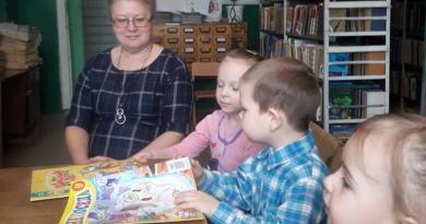 Малыши в библиотеке