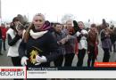«Праздник русского валенка». Репортаж компании «Новый век»