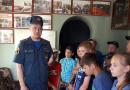 Экскурсия по пожарной части