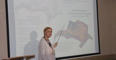 К 25-летию Воронинского заповедника