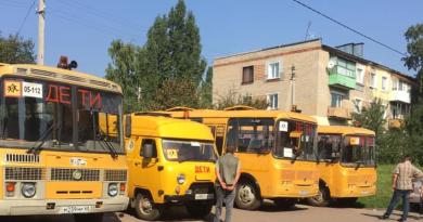 Школьные автобусы в полной готовности