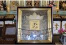 Крестный ход с чудотворной иконой Божией Матери «Избавительница от бед» в Уваровской епархии