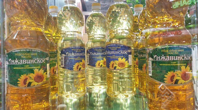 Инжавинское масло на «Золотой осени — 2019»