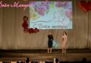 Видеоподборка со Дня работников сельского хозяйства и Дня матери