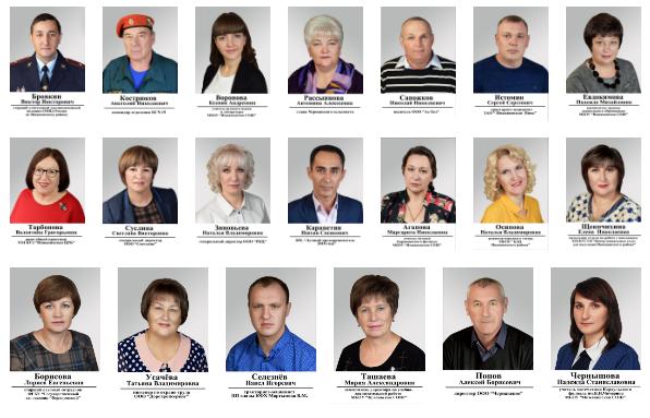 Доска почета Инжавинского района (фотогалерея)