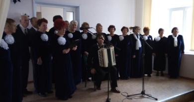 Концерт для воспитанников Школы-интерната