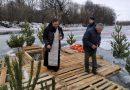 Крещение Господне на реке Вороне