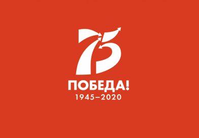 К 75-летию Победы. Похваленский Николай Николаевич