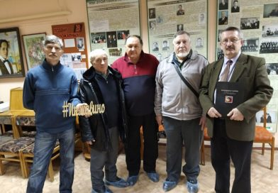 Художники в гостях у музея
