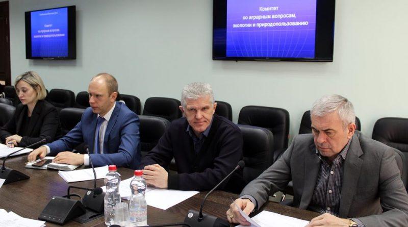 Заседание комитета по аграрным вопросам