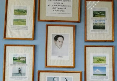 Выставка ко дню рождения Мстислава Добужинского