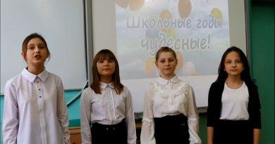 Выпускникам МБОУ «Инжавинская СОШ» посвящается…