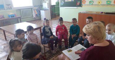 Чтение в детском саду