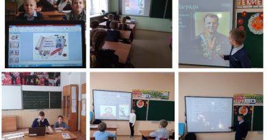 День космонавтики в Красивской школе