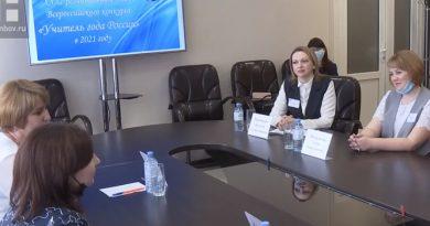 Финалисты регионального этапа конкурса «Учитель года» прошли заключительное испытание в Тамбове