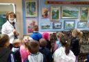 Дошкольники посетили выставку «Красота всегда рядом»